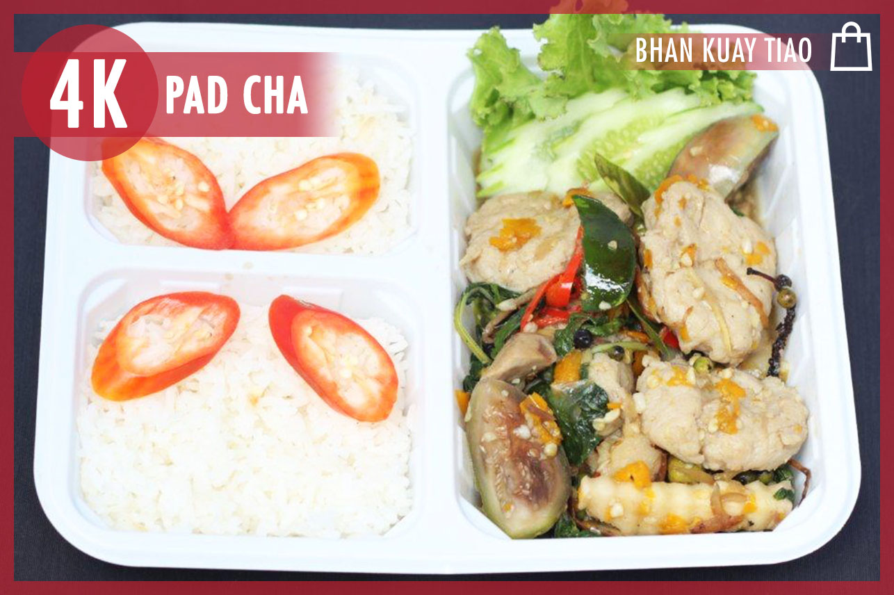 Pad-Cha Fish Ball