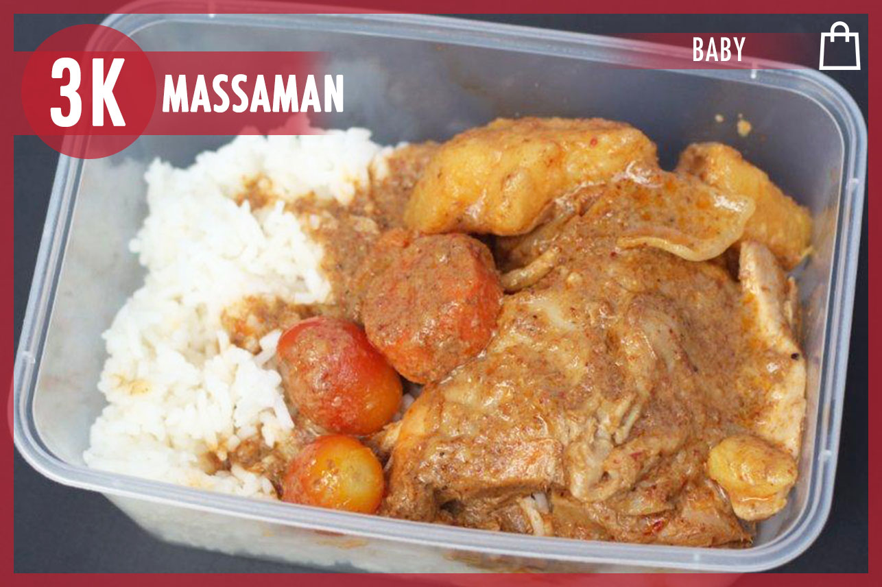 Mussaman Curry Chicken