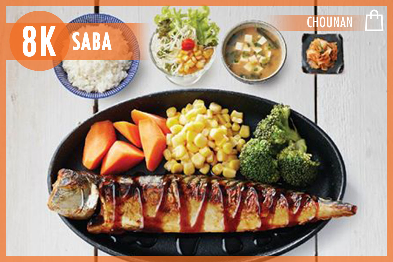 Grill Saba Fish in Shoyu Sauce