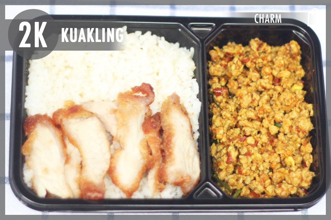 Klua Kling Pork + Pork Neck