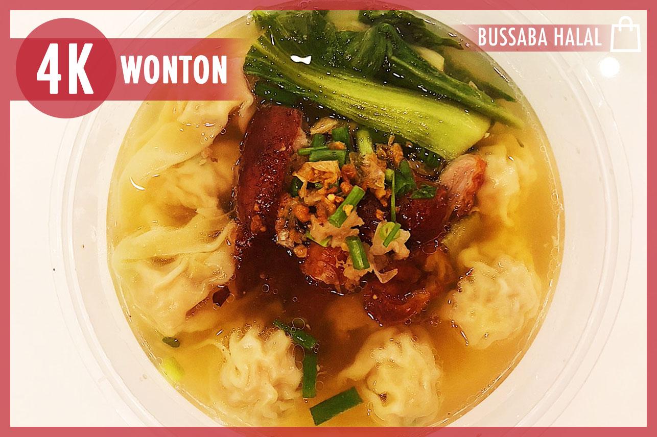 Wonton W/ Grilled Duck