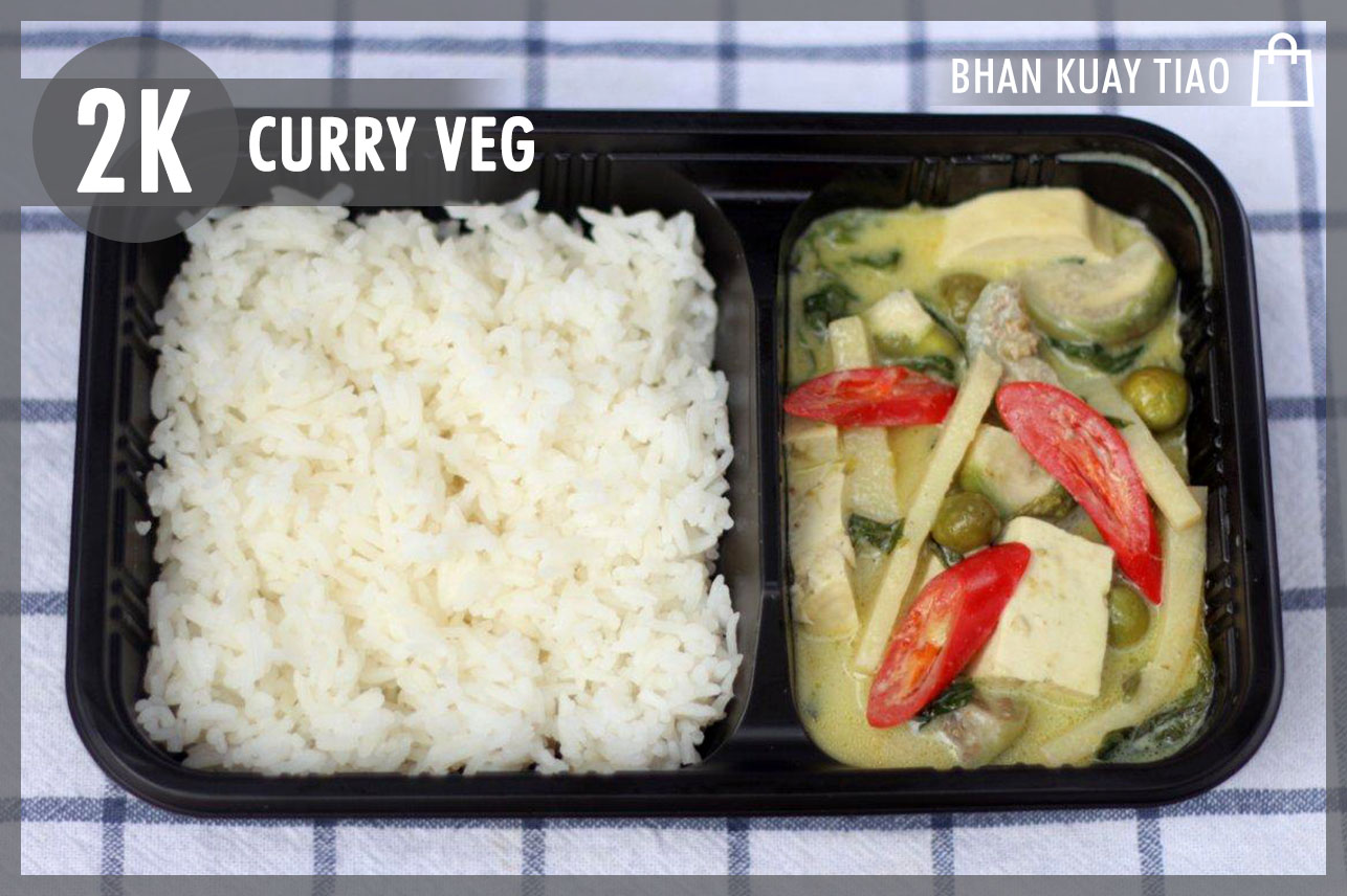 Tofu Green Curry Jay