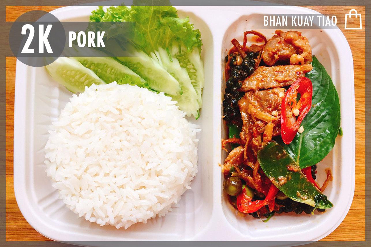 Pork Pad Prik Gaeng W/Herbs