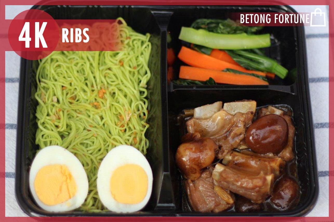 Jade Noodle W/Braised Pork Rib
