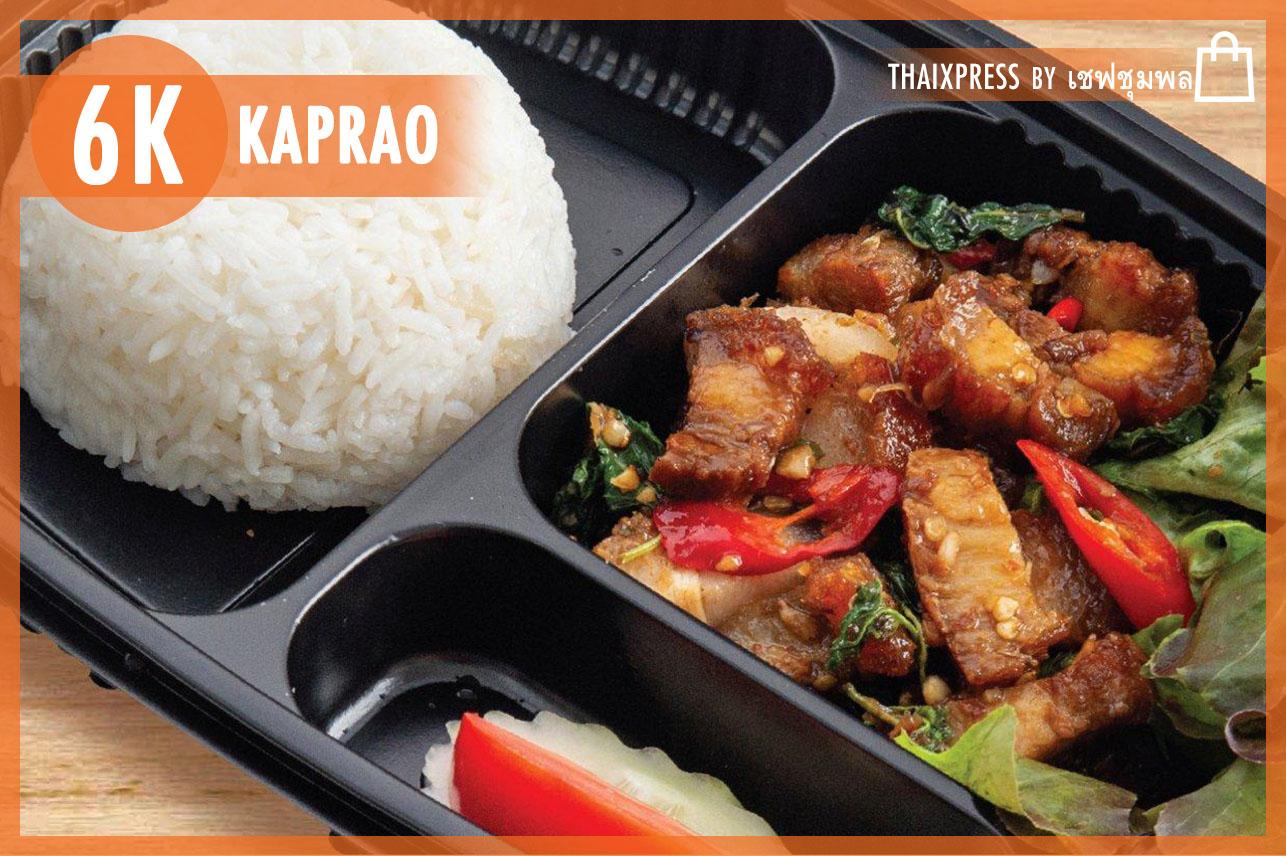 Crispy Pork W/Ancient Curry&Eg