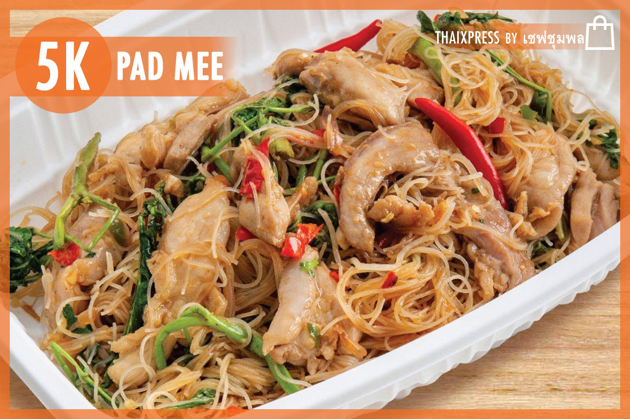 Pad Mee with Water Mimosa&Kai