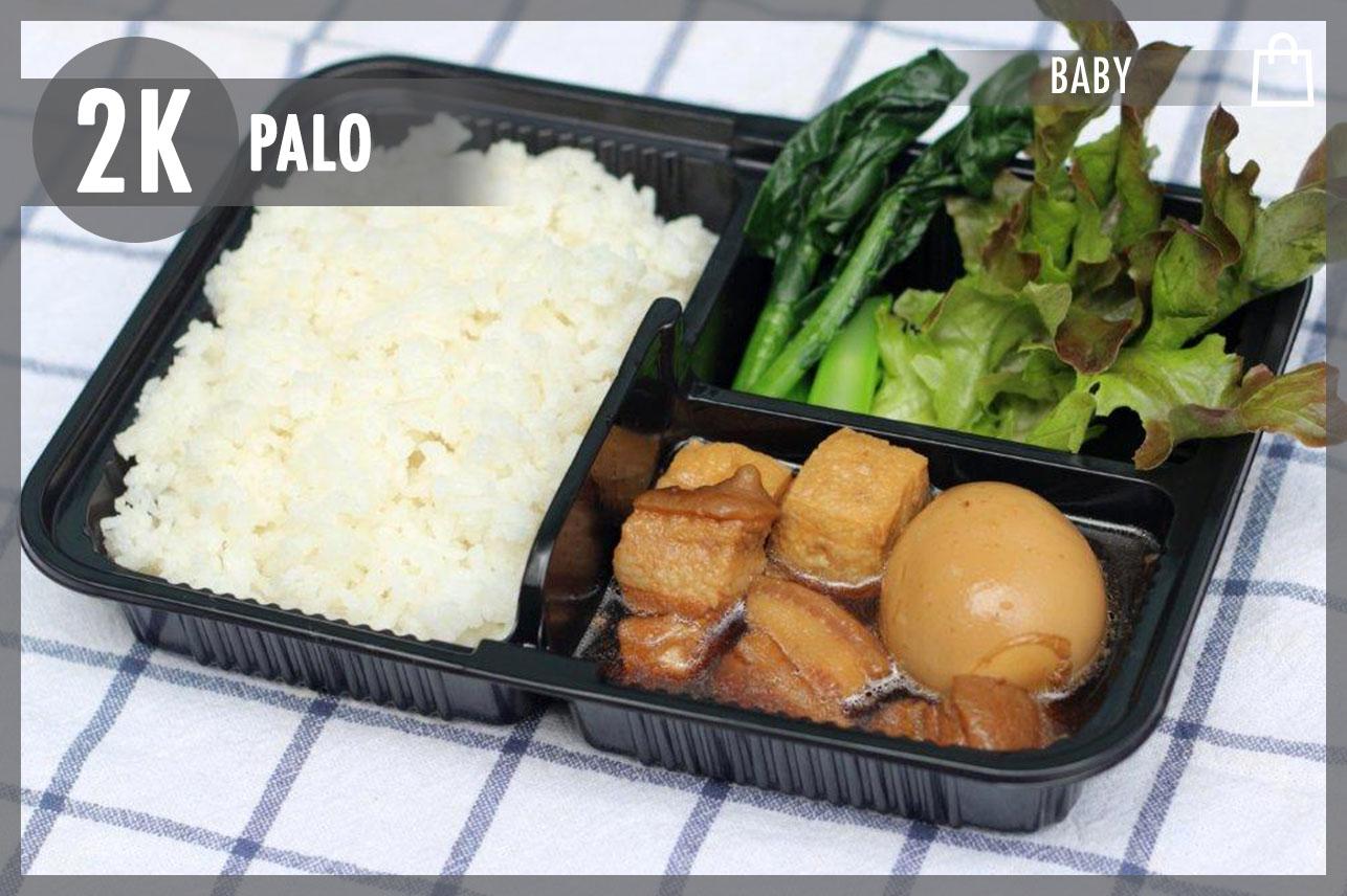 Moo Palo & Rice