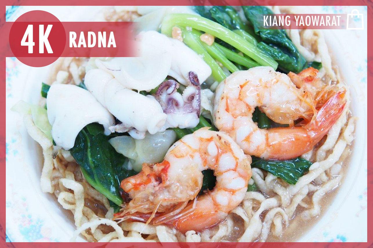 Crispy Noodles Radna Seafood