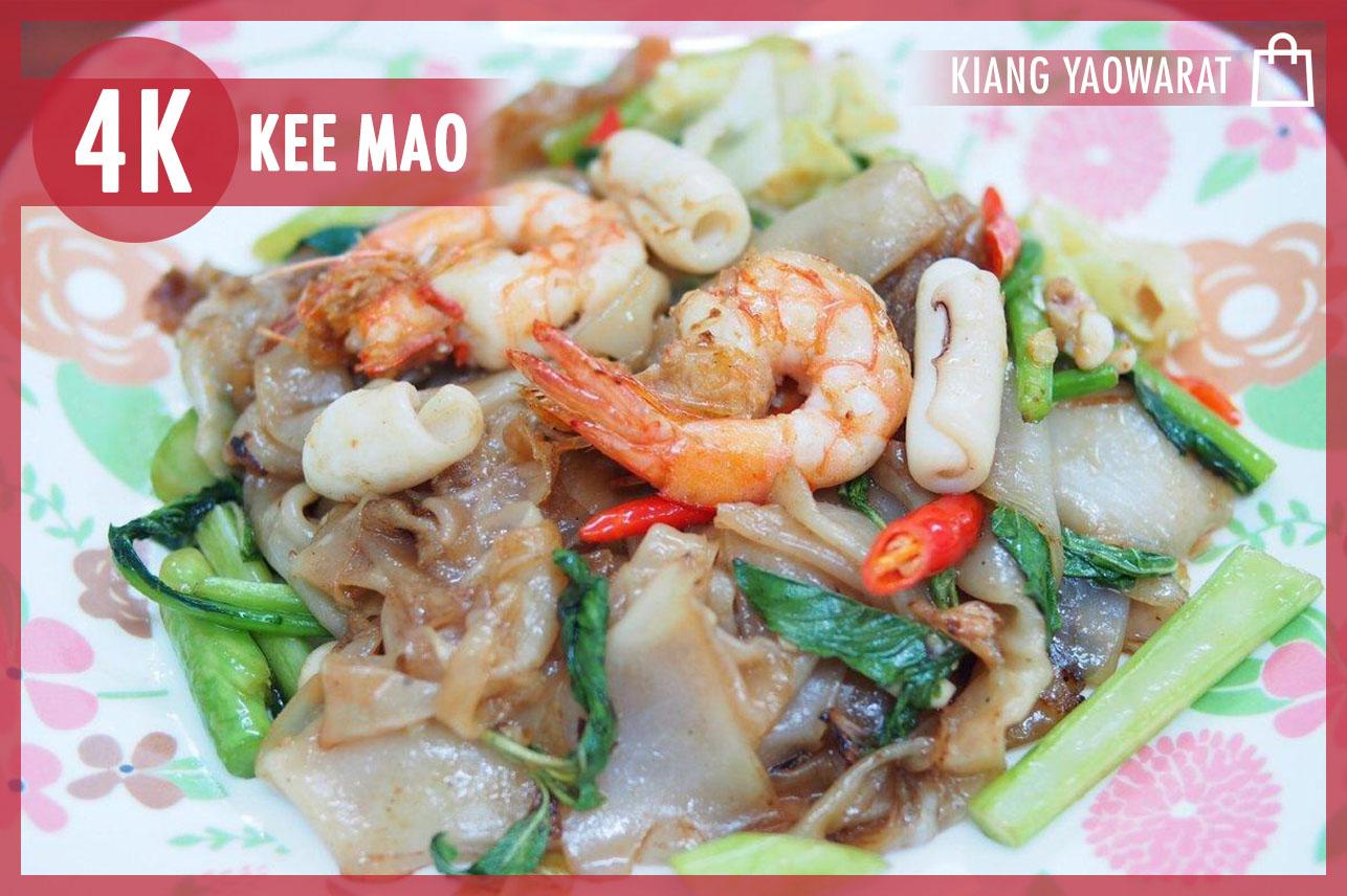 Pad Kee Mao Seafood