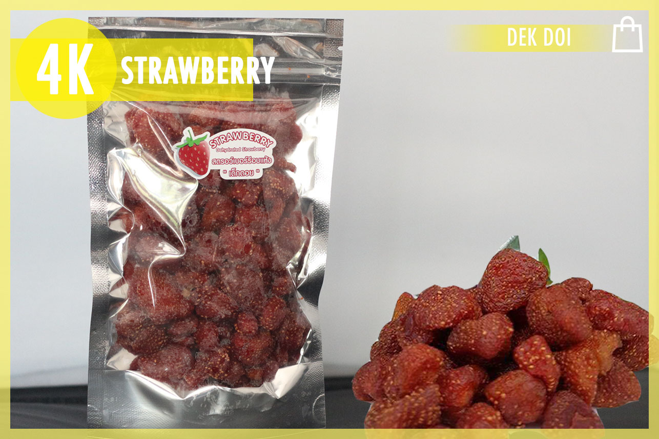 Dehydrated Strawberry Snack