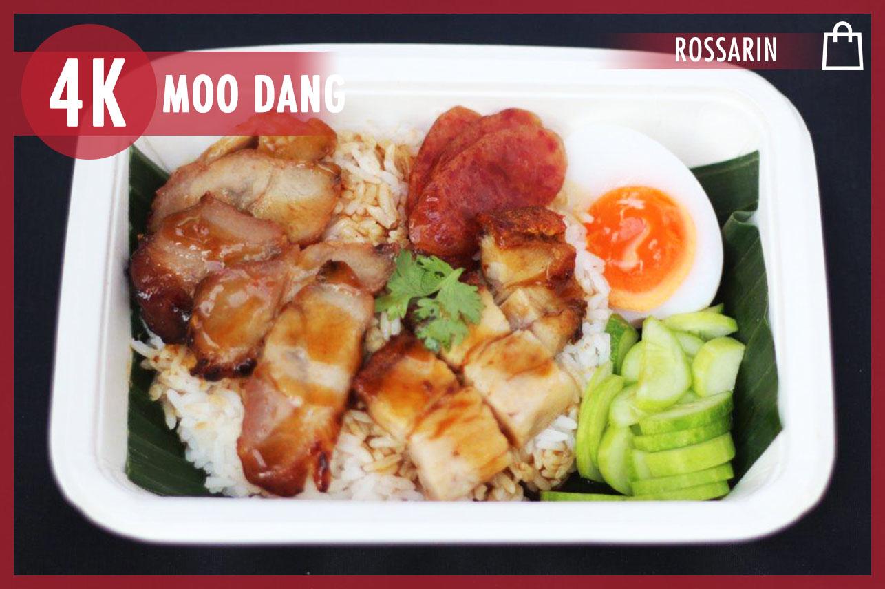Rice Red BBQ Pork&Crispy Pork