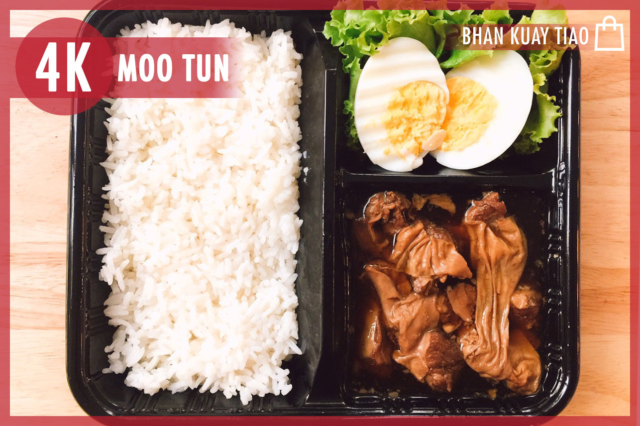 Braised Pork Rice & Egg