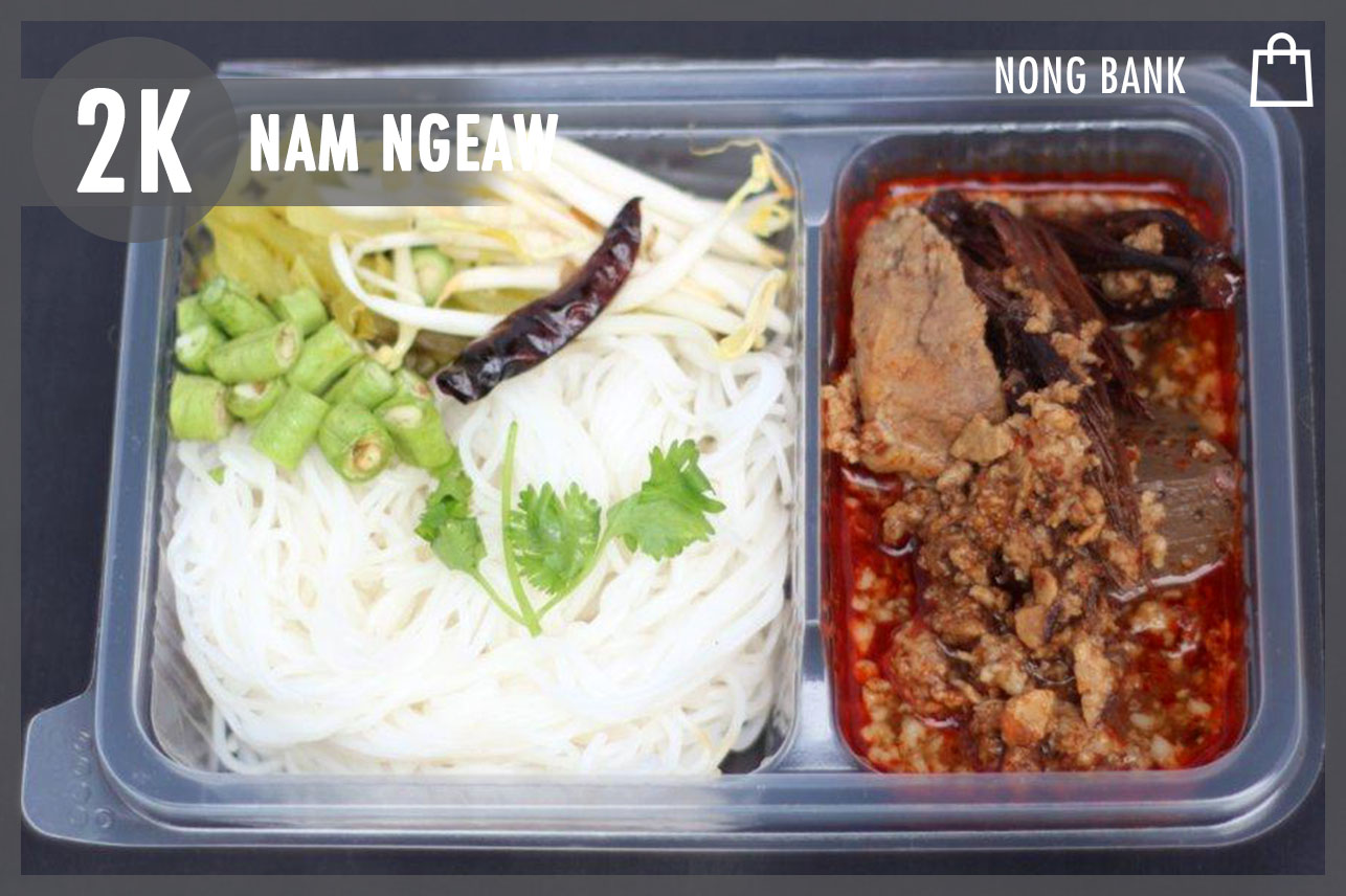 Kanom Jeen Nam Ngeaw