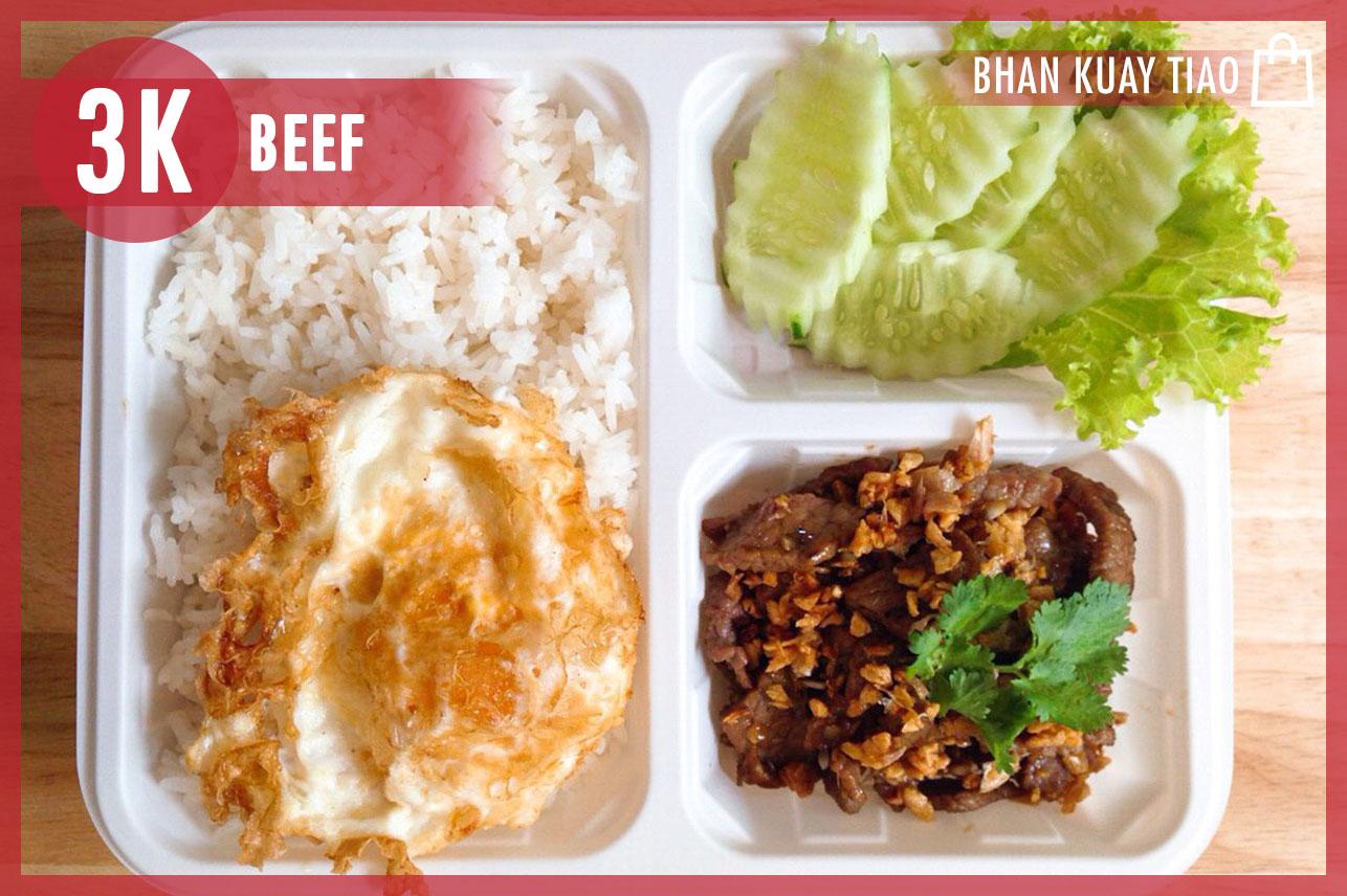 Fried Beef Garlic & Rice