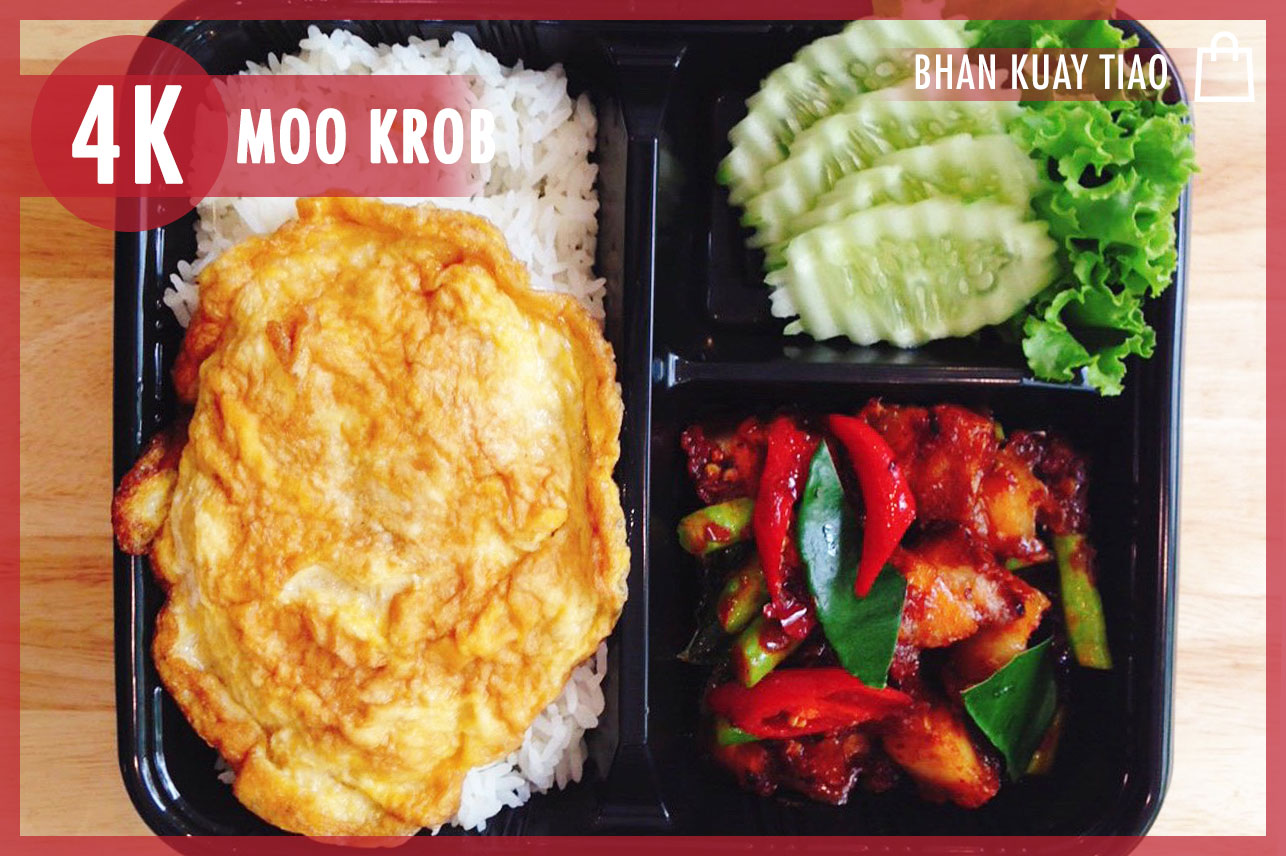 Prik Pao Moo Krob & Egg