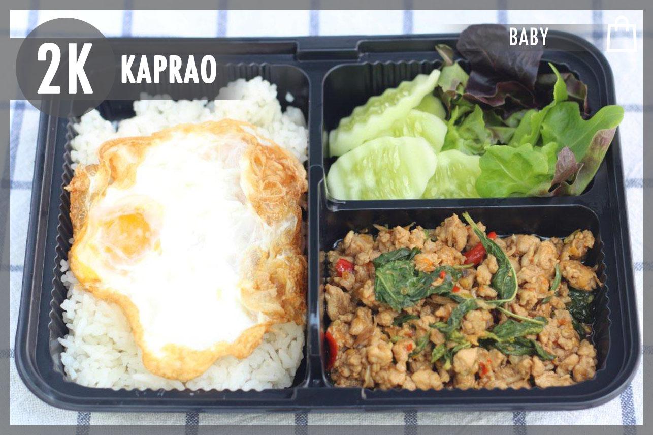 Kaprao Chicken & Egg