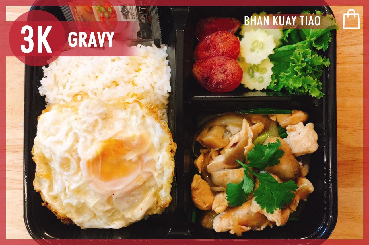 Chicken Gravy & Rice & Egg