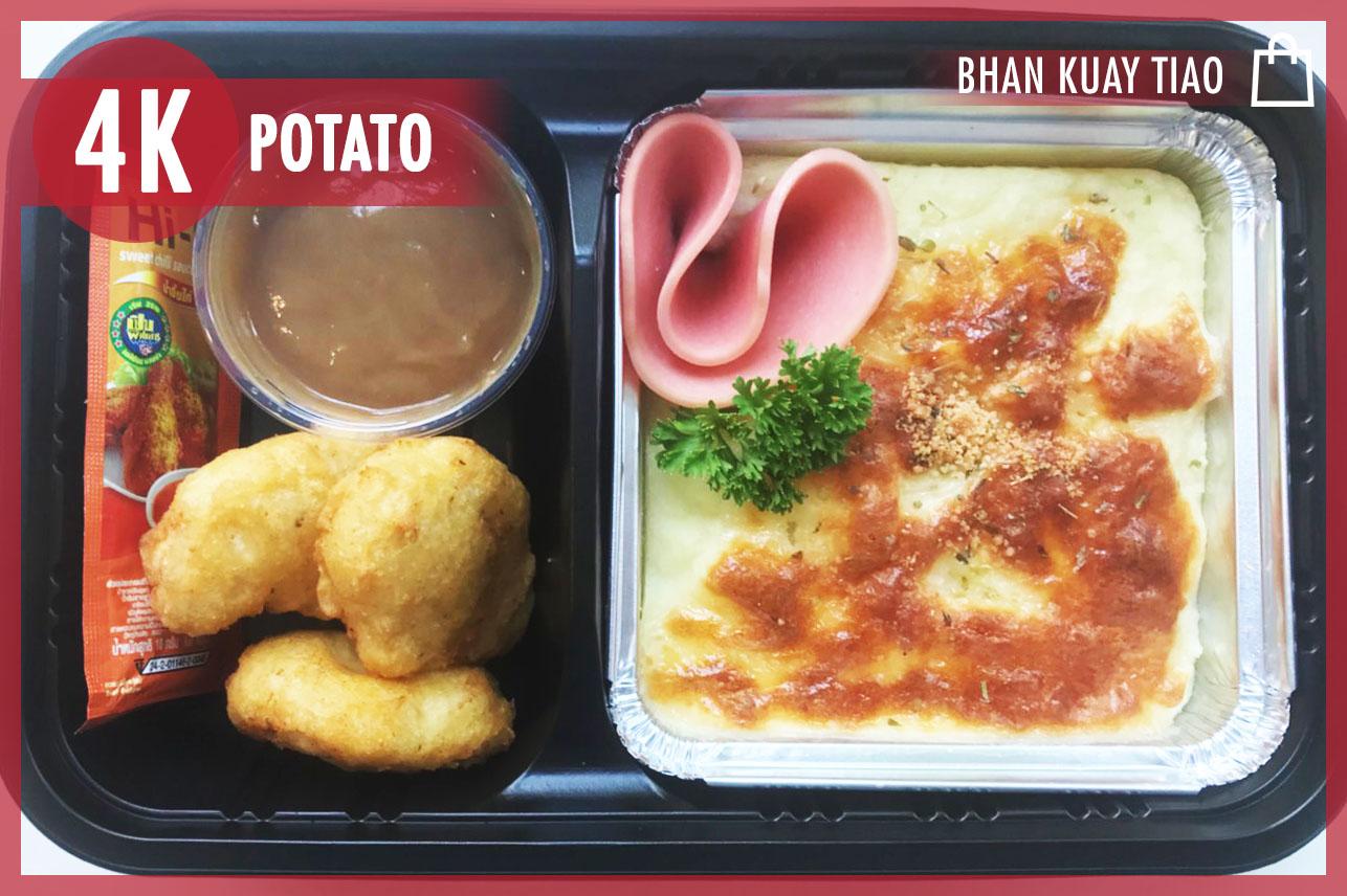 Mashed Potato & Nuggets